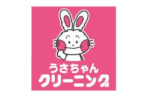 うさちゃんクリーニングSoCoLA武蔵小金井