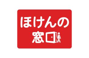 ほけんの窓口 SOCOLA武蔵小金井クロス店