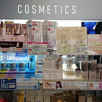 対象化粧品決算セール【ポイント15倍】!!