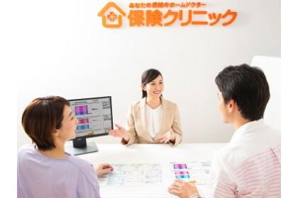 保険クリニックSoCoLA武蔵小金井クロス店