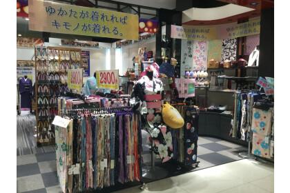 BANKAN武蔵小金井店